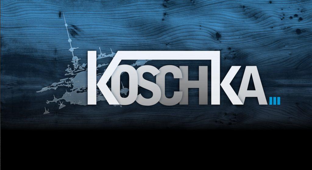 Création Logo Musicien Production Techno (2013)